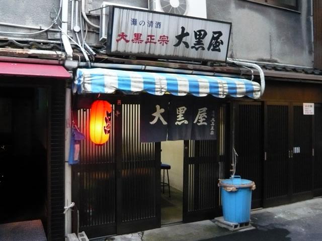 http://pulgogi.net/2010/06/19/01.jpg